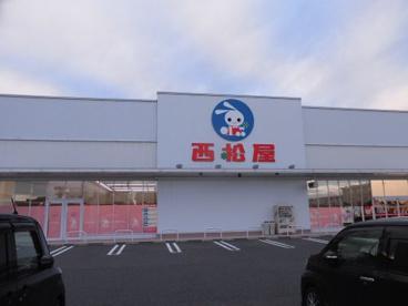 西松屋・堅田店の画像1