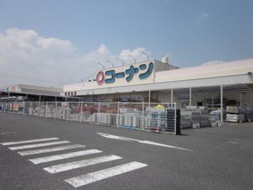 コーナン 精華台店の画像1