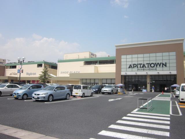 アピタ 精華台店の画像