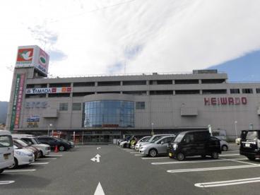 平和堂坂本店の画像2