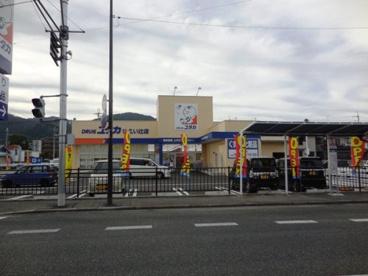 ドラッグユタカひえい辻店の画像1