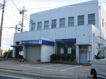 関西みらい銀行坂本支店の画像1
