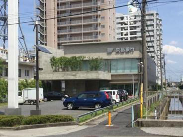 (株)京都銀行堅田支店の画像1