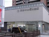 京都中央信用金庫 堅田支店