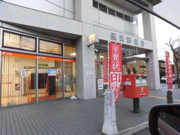 堅田郵便局の画像1