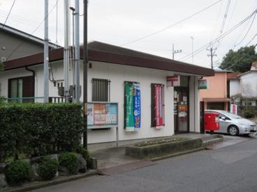 大津雄琴郵便局の画像1