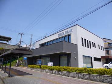 (株)滋賀銀行堅田駅前支店仰木雄琴出張所の画像1