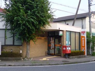 大津仰木の里郵便局の画像1