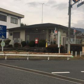 仰木郵便局の画像1