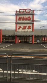ビジョンメガネ 堅田店の画像1