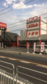 ビジョンメガネ 堅田店の画像3