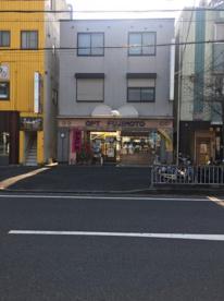 フジモトメガネ堅田店の画像2