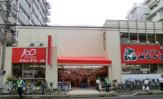 スーパーみらべる南浦和店