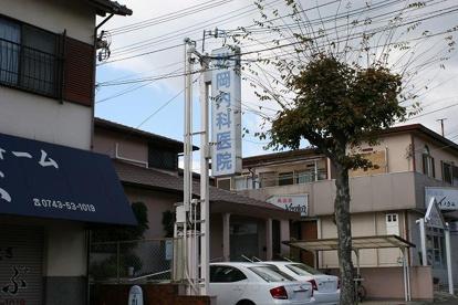 松岡内科医院の画像3