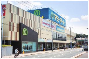 マミーマート飯山満駅前店の画像1