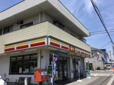 デイリーヤマザキ飯山満駅前店の画像1