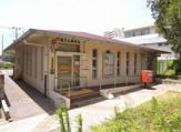 船橋芝山郵便局
