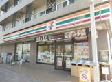 セブンイレブンさいたま南本町2丁目店
