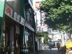 みのり台駅の画像3