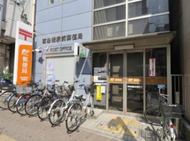 西船橋駅前郵便局の画像1