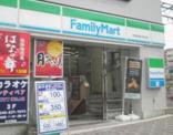 ファミリーマート南浦和東口駅前店