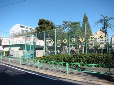 野方児童館の画像1