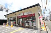 セブンイレブン 伏見新町4丁目店