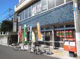 浦和南本町郵便局