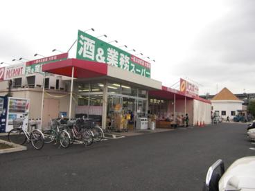 パスポート国立弁天通り店の画像1