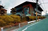 東福岡学園東福岡高校