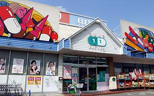 スーパードラッグイレブン(新金岡店)の画像1