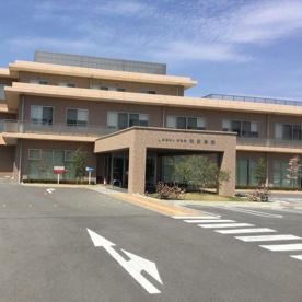 和田病院の画像1