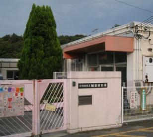 岸和田市立保育所城東保育所の画像1