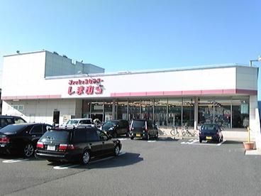 ファッションセンター しまむら今木店の画像1