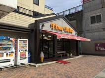 タイムベイク塩部店