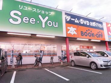 ブックオフ堅田店の画像1