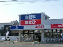 サイクルベースあさひ八千代店