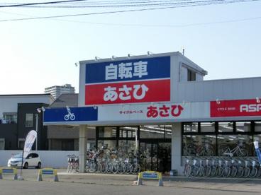 サイクルベースあさひ八千代店の画像1