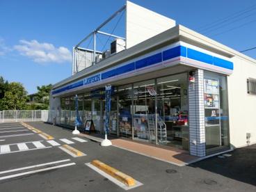 ローソン八千代萱田町店の画像1