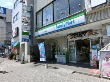 ファミリーマート八千代台駅前店の画像1