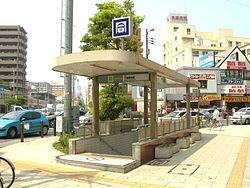 今福鶴見駅の画像1