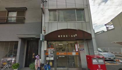 城東関目二郵便局の画像1