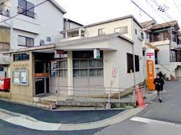 城東鴫野東郵便局の画像1