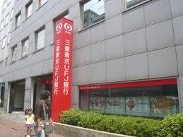 三菱東京UFJ銀行 城東支店の画像