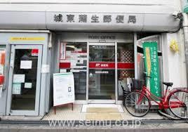 城東蒲生郵便局の画像