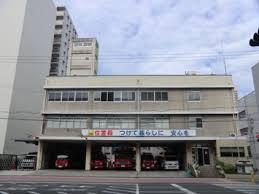 城東消防署の画像