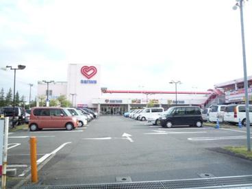 三和西橋本店の画像1
