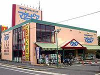 マザーピア(津久野店)の画像1