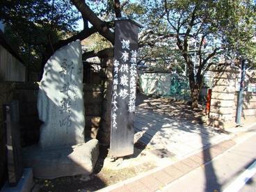 新井薬師 梅照院の画像3
