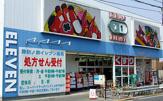 スーパードラッグイレブン(諏訪ノ森店)